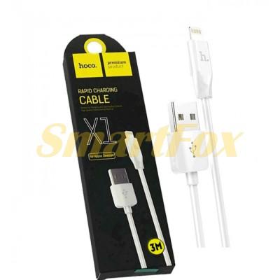 Кабель USB/IPHONE 5 HOCO X1 (3 м)