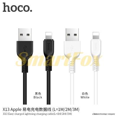 Кабель USB/Lightning HOCO X13 (1 м)