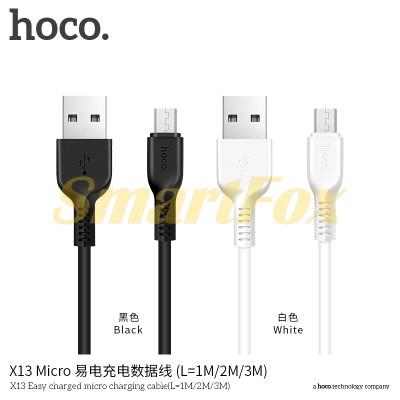 Кабель microUSB (V8) HOCO X13 (1 м)