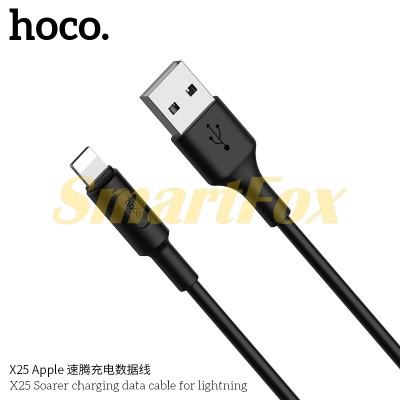 Кабель USB/IPHONE 5 HOCO X25 (1 м) (черный и белый)