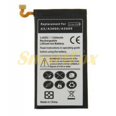 Аккумулятор для SAMSUNG Galaxy S7