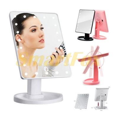 Зеркало с подсветкой LARGE LED MIRROR 22 LED