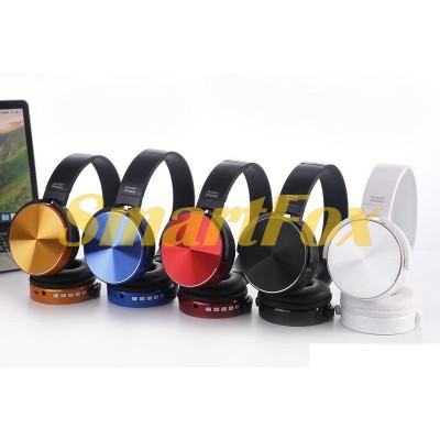 Наушники беспроводные Bluetooth BT450