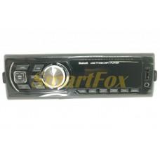 Автомагнитола Bluetooth ATLANFA 1783BT со съемной панелью