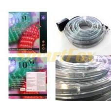 Шланг светодиодный ROPE LIGHT-10M-W 10 метров (цвета микс, синий, белый) в ящике 10шт.