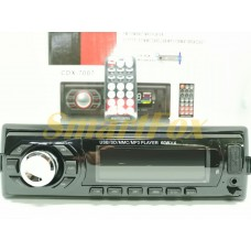 Автомагнитола CDX-7007 со съемной панелью