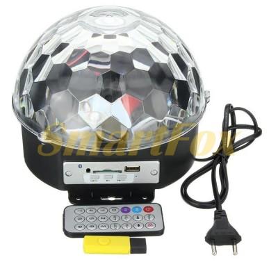 Портативная колонка диско шар MUSIC BALL MP3 (без обмена,без возврата)