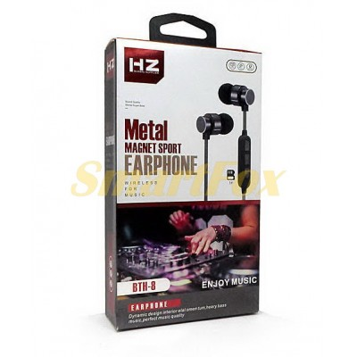 Наушники беспроводные Bluetooth магнит металл HZ-BTH-8