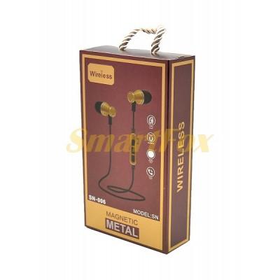 Наушники беспроводные Bluetooth металл SN-006