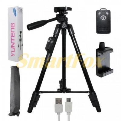 Тренога-штатив с пультом Bluetooth Yunteng VCT 5208 для телефона/фотоапарата/камеры (1,25 м)