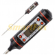 Термометр пищевой ST236