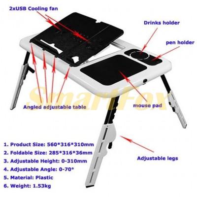 Подставка-стол под ноутбук E-TABLE ST279