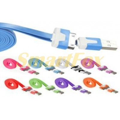 Кабель USB/IPHONE 4 широкий (3 м) (76278)