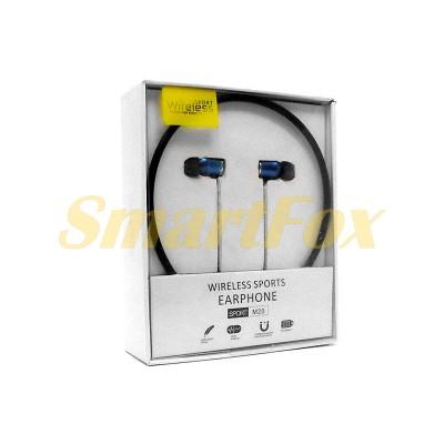 Наушники беспроводные Bluetooth магнит M20