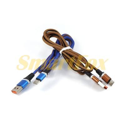 Кабель USB/TYPE-C 9608