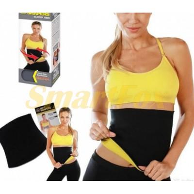 Пояс для похудения женский HOT Shapers (Черный)