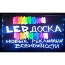 LED-доска 40х60 см c регулятором изменения цвета