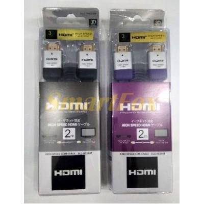 Кабель видео HDMI/HDMI плоский (3 м)