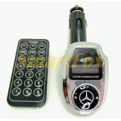 FM-модулятор 10в1 АВТОМОБИЛЬНЫЕ МАРКИ с пультом