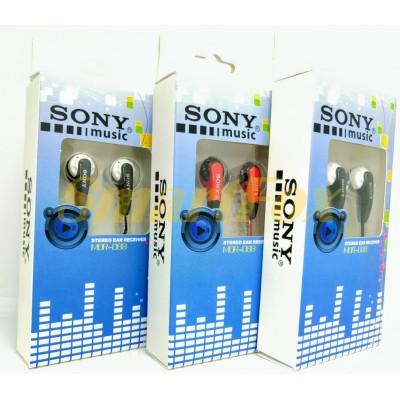 Наушники вакуумные Sony MDR-D88