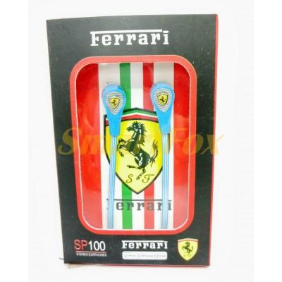 Наушники вакуумные Ferrari SP100