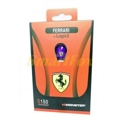 Наушники вакуумные Ferrari MONSTER S150