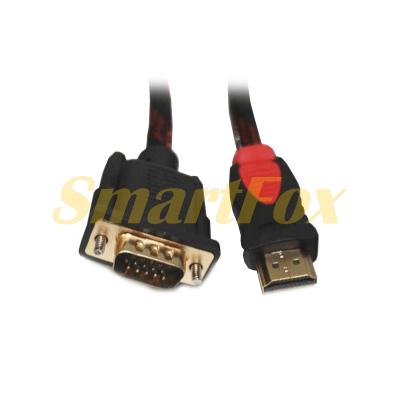 Кабель видео HDMI/DVI (1,5 м)