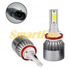 Автомобильные лампы LED C6-H11