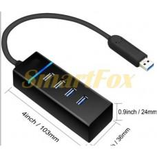 Хаб на 4 порта USB 3.0 (303)