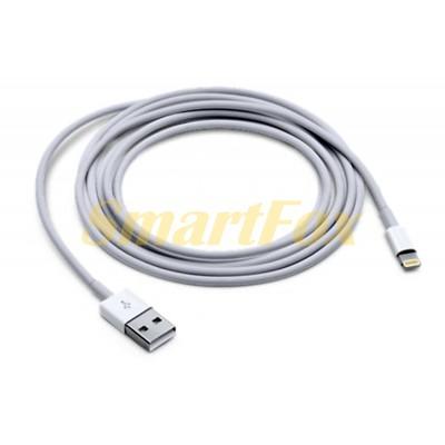 Кабель USB/IPHONE 5 (3 м)