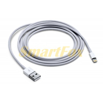 Кабель USB/Lightning (3 м)