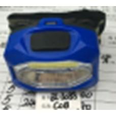 Фонарик налобный LED 3088-COB