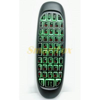 Пульт-аэромышь C120 L с цветной подсветкой airmouse (англо-русская)