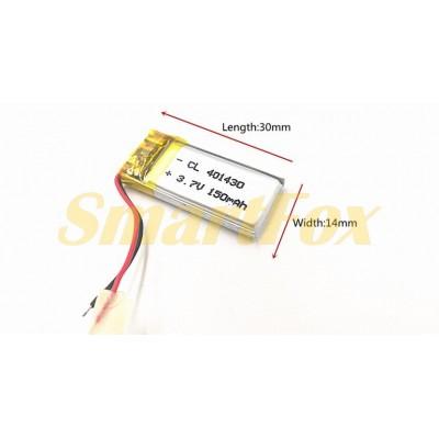 Аккумулятор CL 401430 3,7V 150mAh