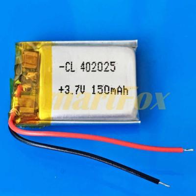 Аккумулятор CL 402025 3,7V 150mAh