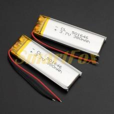 Аккумулятор CL 501646 3,7V 380mAh