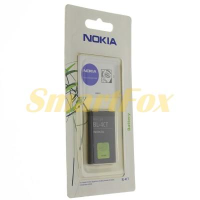 Аккумулятор AA-Class Nokia BL-5CT