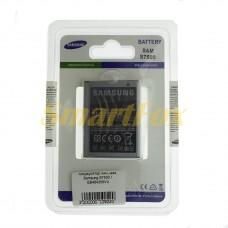 Аккумулятор AA-Class Samsung S7500 Galaxy Ace Plus/EB464358VU