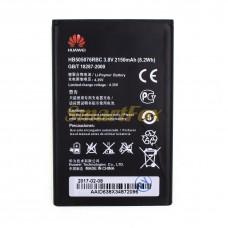 Аккумулятор AAA-Class Huawei HB505076RBC/G700/Y3-II