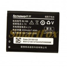 Аккумулятор AAA-Class Lenovo BL169/S560