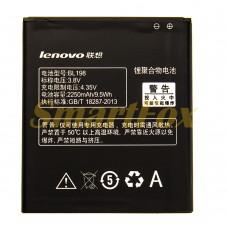 Аккумулятор AAA-Class Lenovo BL198/A850