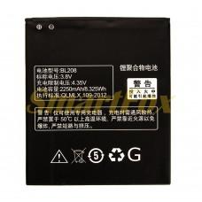 Аккумулятор AAA-Class Lenovo BL208/S920