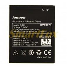 Аккумулятор AAA-Class Lenovo BL222/S660