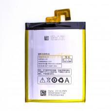 Аккумулятор AAA-Class Lenovo BL223/Vibe Z2