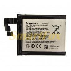Аккумулятор AAA-Class Lenovo BL231/Vibe X2