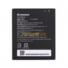 Аккумулятор AAA-Class Lenovo BL239/A399