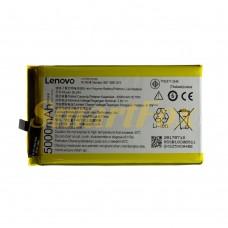 Аккумулятор AAA-Class Lenovo BL244/P1