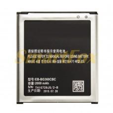 Аккумулятор AAA-Class Samsung G360H/EB-BG360CBE