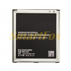 Аккумулятор AAA-Class Samsung G530/EB-BG530CBE