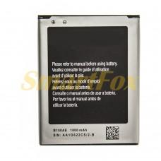 Аккумулятор AAA-Class Samsung i8262/B150AE